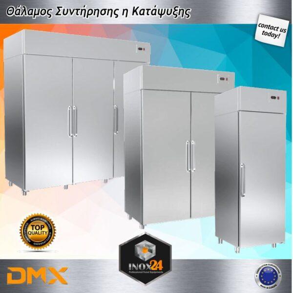 DMX 1