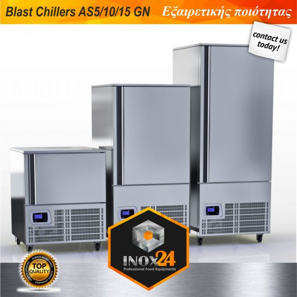 AS BLAST CHILLERS